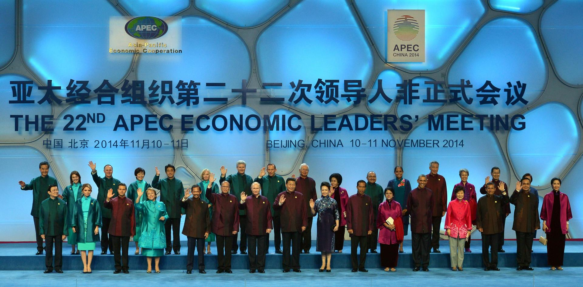 CHINA-APEC-SUMMIT  CHN009