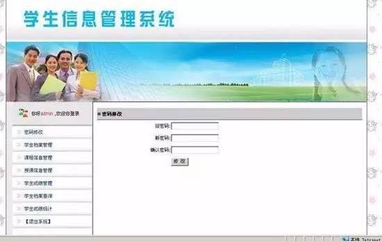 中国大学生就业率最高的十大专业3